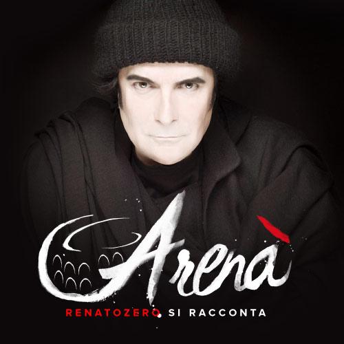 arenashop